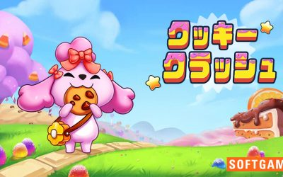 SOFTGAMES releases hit title Cookie Crush on Japan's no. 1 Messenger App LINE